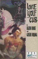 LONE WOLF AND CUB #23 NM-