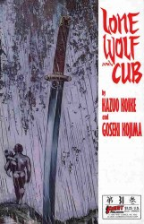 LONE WOLF AND CUB #31 NM