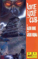 LONE WOLF AND CUB #32 NM-
