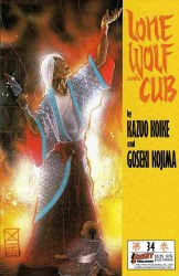 LONE WOLF AND CUB #34 NM