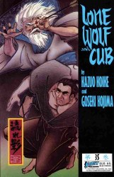 LONE WOLF AND CUB #35 NM