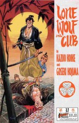 LONE WOLF AND CUB #37 NM