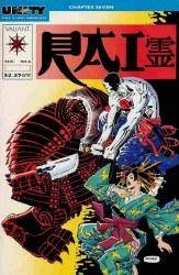 RAI #06 (1992) NM-