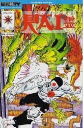 RAI #07 (1992) NM-