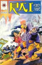 RAI #08 (1992) NM-