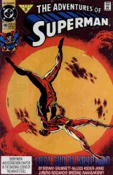 ADVENTURES OF SUPERMAN #480NM-