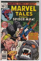 MARVEL TALES (1964) #082 VG