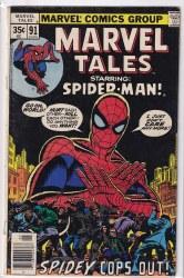 MARVEL TALES (1964) #091 VG-