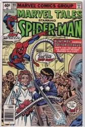 MARVEL TALES (1964) #108 VG