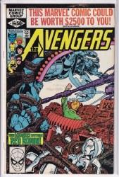 AVENGERS (1963) #199 FN/VF