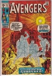 AVENGERS (1963) #085 FN+