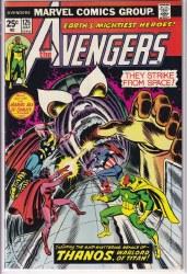 AVENGERS (1963) #125 VF-