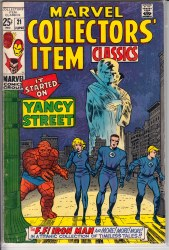 MARVEL COLLECTORS ITEM CLASSICS #21 VG