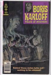 BORIS KARLOFF TALES OF MYSTERY #95 FN