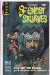 GRIMM'S GHOST STORIES #46 VG