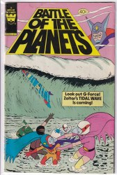 BATTLE OF THE PLANETS #08 VG