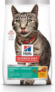 Sci D Feline Perf Weight 15#
