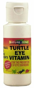Turtle Eye Vitamins