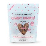 Bocce Candy Hearts Treat