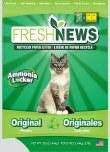 FRESH NEWS 12#