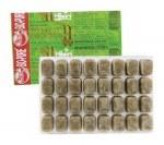 Hikari Spirulina brine Cubes