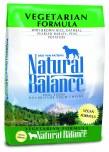 Nat Balance Vegetarian 14#