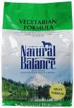 Nat Bal Vegetarian 4.5#