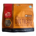 Orijen FD Dog Treat Boar 1.5oz