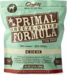 Primal Fd Chicken Nuggets 14Oz