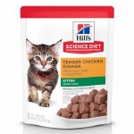 Sci Diet Kitten Pouch
