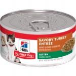 Sci Diet Kitten Sav Turk 5.5oz