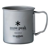 Titanium Single Wall Cup 600