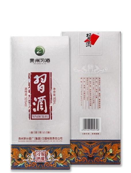 Yinzhi Xijiu