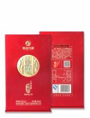 Xijiu Jiaocang 1998