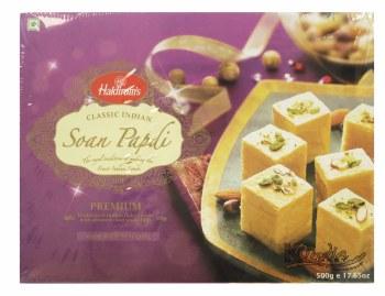 Haldiram's Soan Papdi 500g