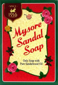Mysore Sandal Soap 125gms