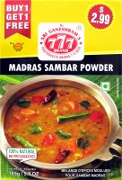 777 Madras Sambar Powder 165g