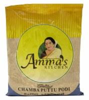 Amma's Chamba Puttu Podi 1 Kg
