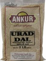 Ankur Urad Dal 2lb