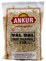 Ankur Val Dal 2lb