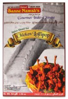 Banne Nawab's Chicken Lollipop 54g