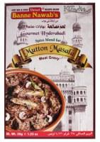 Banne Nawab's Mutton Masala 35g