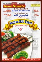 Banne Nawab's Mutton Boti Kebab 38g