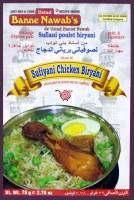 Banne Nawab's Sufiyani Chicken Biryani 70g