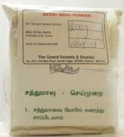 Grand Sweets Sathu Mavu Podi 250g