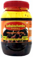 Grand Sweets Vathakuzhambu Mix 450g