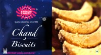 Karachi Bakery Chand Biscuits 300g