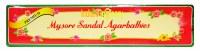 Mysore Sandal Agarbathies (20 Incense Sticks)