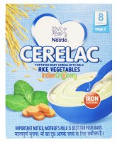 Cerelac Stage 2 Rice Vegetable 300g