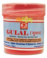 Nirav Gulal 30g